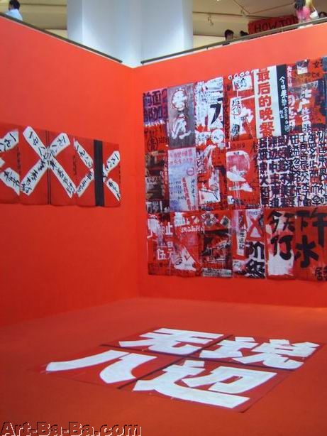 我最喜欢的中国艺术家——吴山专(连载1) - 张羽魔法书 - 张羽魔法书