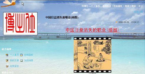 模板19___蓝天白云 - 雨忆兰萍 - 网易雨忆兰萍的博客