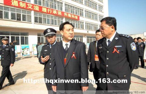 (原创)司法部副部长给艾滋病劳教人员送水果(图) - 羊群 - 一群团结友爱的羊