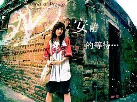 http://album.sina.com.cn/pic/485fe2d543ef620dac2c3