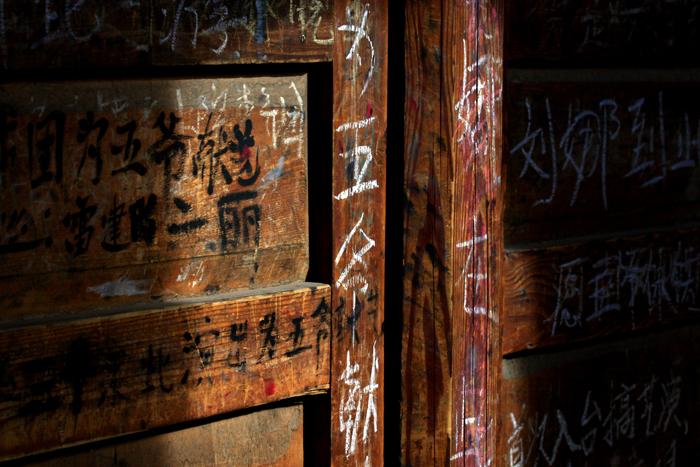 (原创摄影)戏台光影 - 刘炜大老虎 - liuwei77997的博客