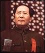 (欣赏)霸气天成-- 毛主席未发表诗稿 - 真水无香  - 香格里拉 花开的地方