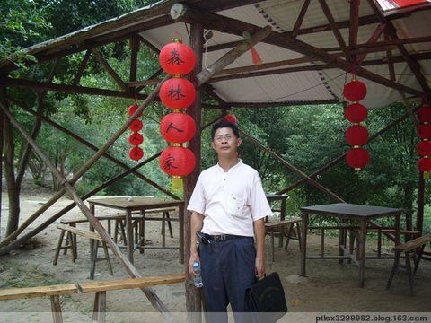 春梦无痕(诗歌) - 林双喜 - 林双喜的博客