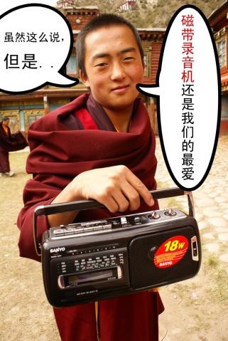 【吉卡若日记04:满院尽带Mp3】吉卡若指数★★★★★ - 喇嘛百宝箱 - 喇嘛百宝箱