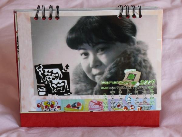我收到刘永明老师寄来的相册台历 - 何鸣芳 - 我的博客