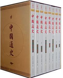万卷版《中国通史》:给你五千年! - 刘继兴 - 刘继兴的BLOG