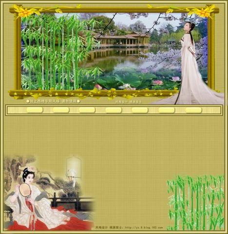 【原创】给独上西楼女士设计的模板 - 桃源居士  - 桃源居士模板练习的博客
