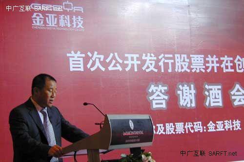 文化产业振兴大时代的广电股市神话 - 汪海天 - 博