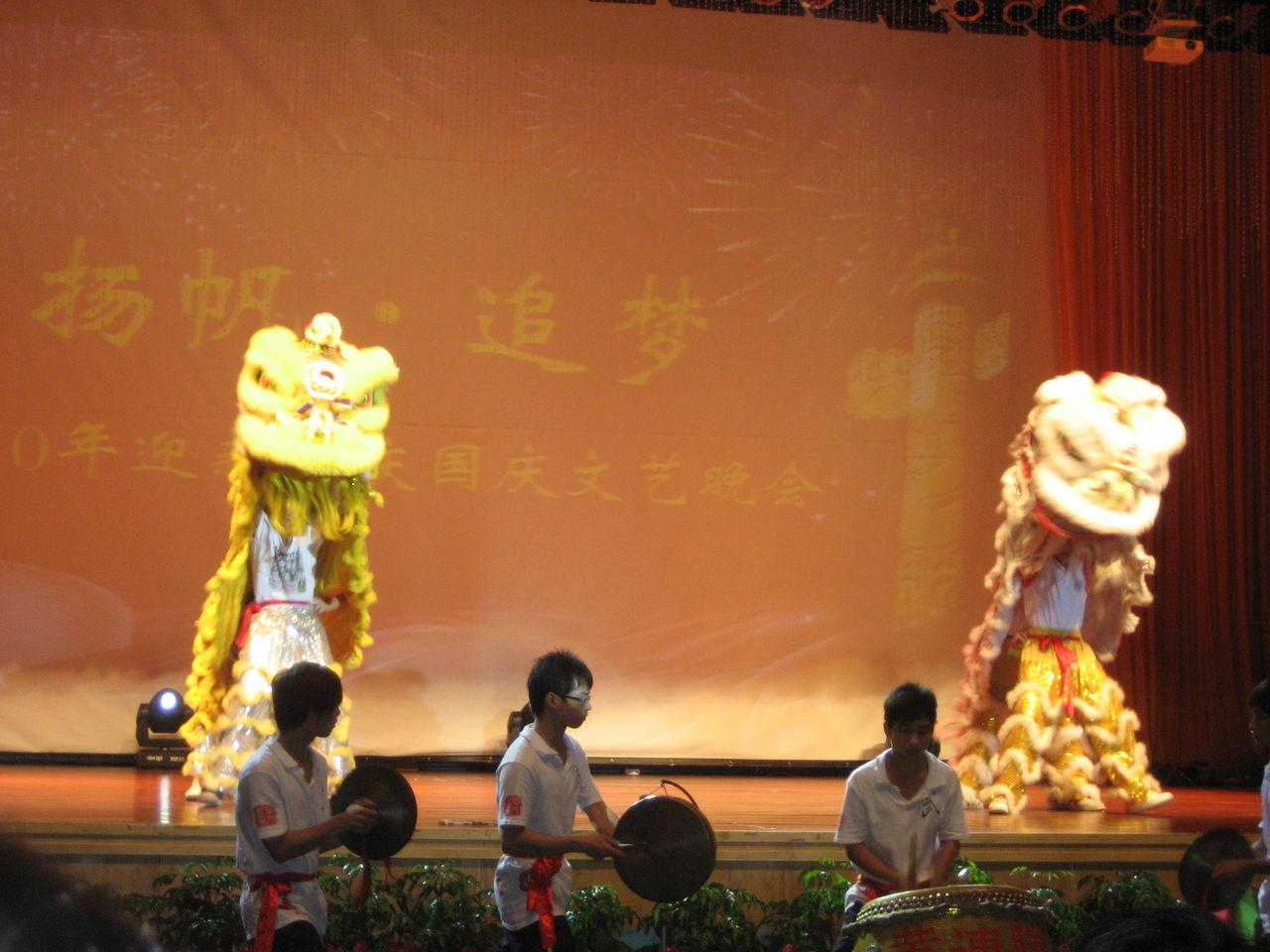 2010年10月29日 - huaqiwx - 华汽武术协会