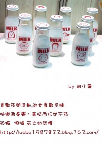 【09年的第一次】 - 胡小蘿 - ▂ 我要 大家在一起 ▂_▂_▂