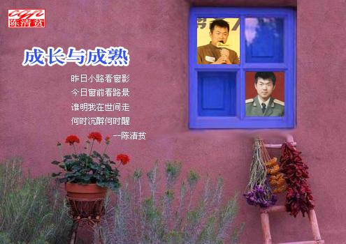 第十一期《打工》杂志,陈清贫发稿通知 - 陈清贫 - 魔幻星空的个人主页