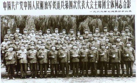 铁五师首长风采(任小平、李同国资料提供) - 铁道兵kg7659 - 铁道兵kg7659