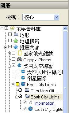 用google earth看全球夜景 - petcon - petcon的博客
