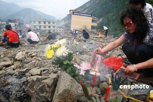 汶川周年祭 - 老藤 - tengxuyan 的博客