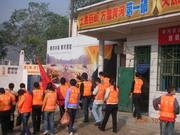 柳林县黄河三峡  天下黄河第一游 - 刘继兴 - 刘继兴的BLOG
