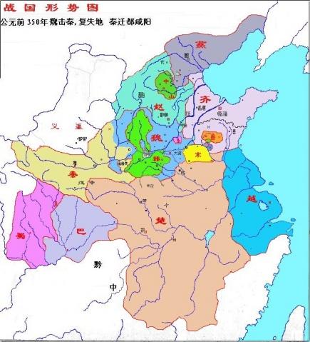 公元前453年战国地图