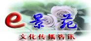 全元散曲[全] - 清茗半盏 - 息影轩