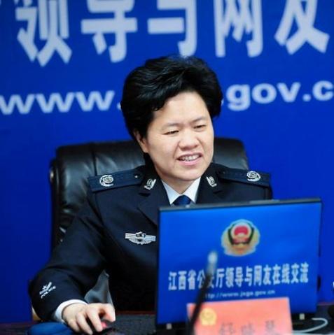 江西省公安厅长舒晓琴2009年首度与网民在线交流  - 伟大的党 - 政治与法律科学