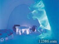 Conte de fée sur glace - Lyria - En Montgolfière……