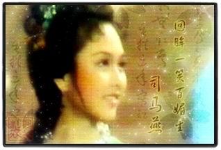 司马燕 - weijinqing - 江湖外史之港片残卷