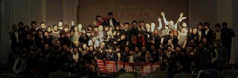 2009 春节联欢晚会 - 国国 - 国国的博客