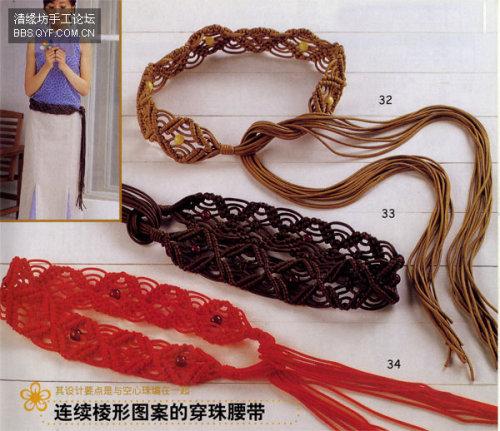 红白相间的腰带的制作方法 - lily - llhtourist 的博客