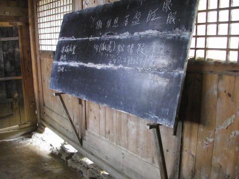你见过这样的村小学吗? - 一池清源 - 一池清源欢迎您!