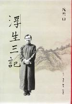 捷克旅游K --台湾同胞篇, 20071114