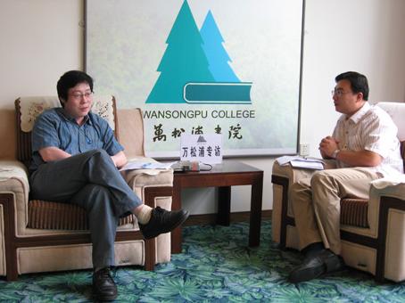 在父亲的故乡:万松甫书院接受采访(一) - liuyj999 - 刘元举的博客