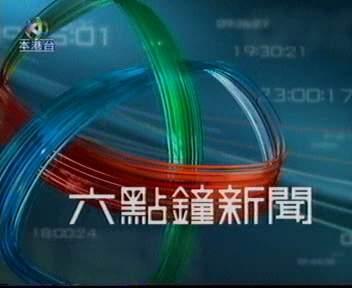 """""""亚视""""告别广播道(视频) - 阿当 - don.com"""
