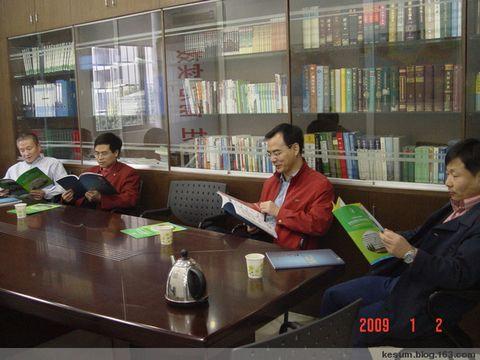 王先庆:2009年,我加倍为流通革命呐喊 - 王先庆 - 王先庆博客