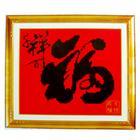 十字绣缠身 (原创) - 江海洋 - 江海洋的博客