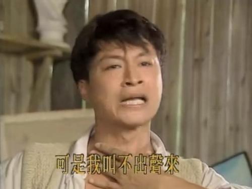 咆哮教主马景涛 看图能看聋你  - 爱错。 - 【谜