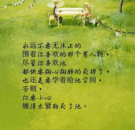 你最爱的,往往没有选择你!(原创) - jiansondu - jiansondu的个人主页