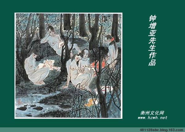 [原创]镜下衡州名家书画作品(之十) - 天山雪徕 - 天山雪徕博客