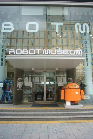 消失的机器人博物馆 - hao - haos lab