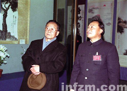国务院原副总理谷牧逝世 享年96岁 - rszx - 容山中学官方博客