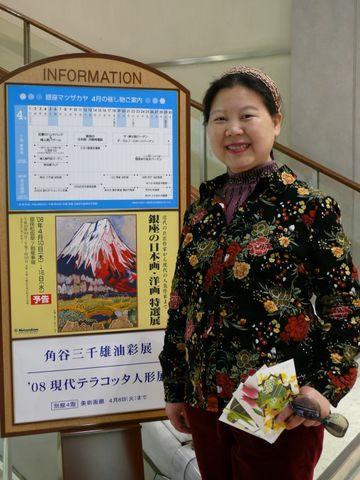 我在日本拍的照片 - 野蔷薇(何鸣芳) - 我的博客