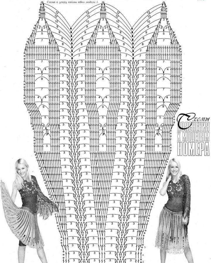 юбка-схема.jpg