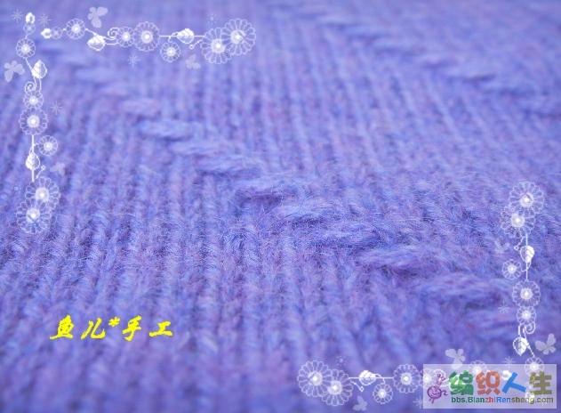 淡淡爱5.jpg