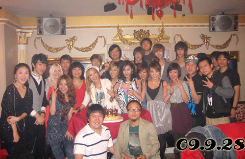 Birthday Party - 韩国媚眼天使sara - 韩国媚眼天使sara   博客