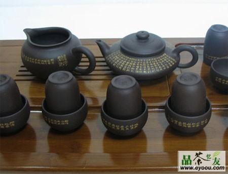 功夫茶:贵族茶道  - 营销魔术师 - 营销魔术师