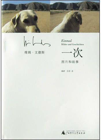 2005,阅读十次的幸福 - kivo - 念情书◎優しい時間