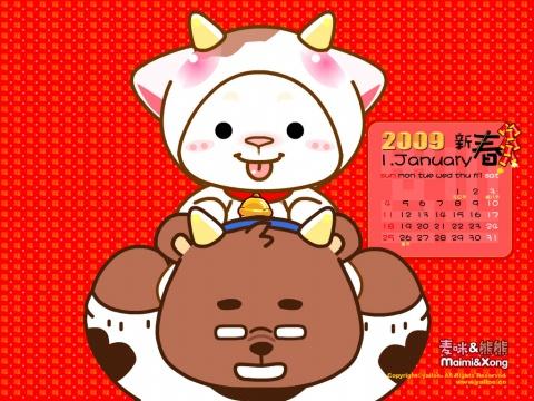 ▓麦咪和熊熊★牛年送福壁纸 - Yalloe麦咪和熊熊 - Yalloe.maimiandxong