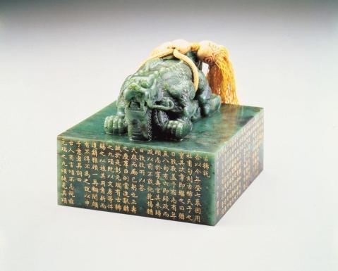 欣赏精美的玉器 - gongmin1952 - gongmin1952的博客