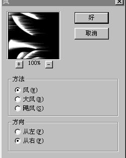 ps教程:制作七彩字 - 淡淡的薄雾 - 音乐红茶馆