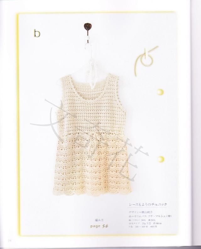 甜美小裙 - 梅兰竹菊的日志 - 网易博客 - 云飞扬 - 云飞扬的手作生活