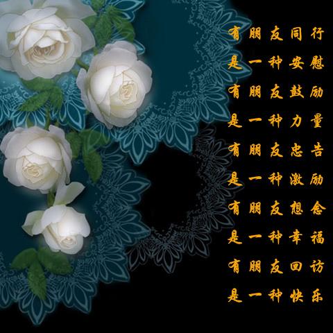 黑色背景图片1 -   * 古艺轩 * - .