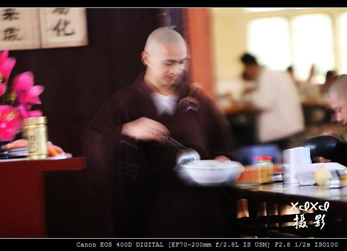 【国庆七天乐】5、焦城印象(宁德) - xixi - 老孟(xixi)旅游摄影博客