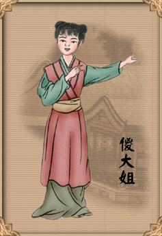 红楼梦【故事简介】 - 平安使者 - 风儿飘向这里
